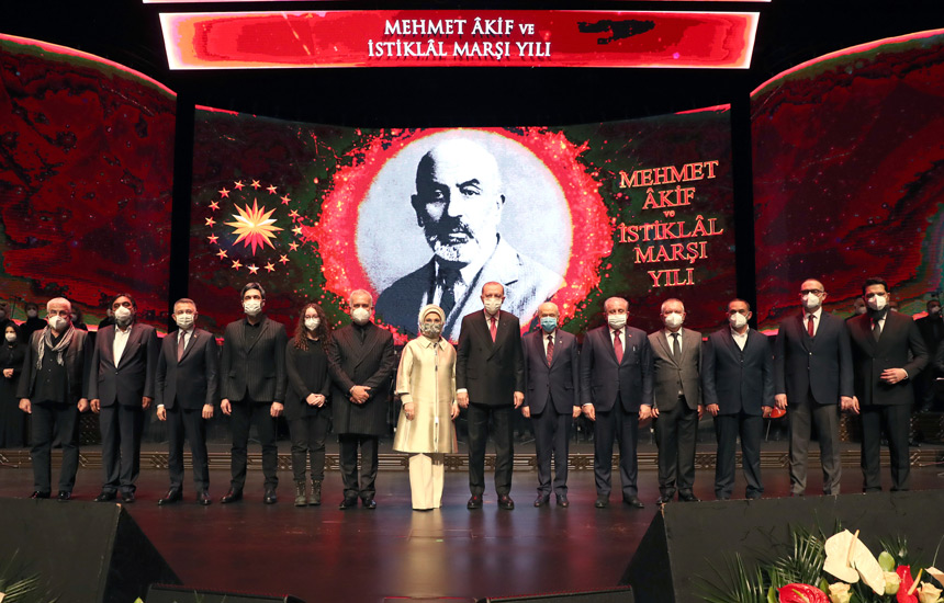 """Cumhurbaşkanı Erdoğan, """"Türkiye bizim ortak çatımız, İstiklal Marşı bizim ortak andımızdır"""""""
